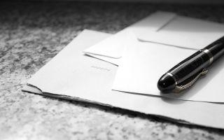 Понятие закрытого завещания и какие нюансы надо знать