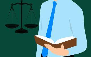Понятие завещания и его юридическая природа