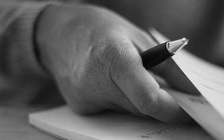 Принципы свободы завещания и возможные ограничения